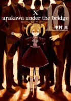 [MANGA/ANIME] Arakawa under the bridge .Arakawa-10-square_m