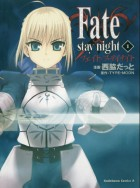 Les Licences Manga/Anime en France - Page 3 .fate-stay-night-jp-1_m
