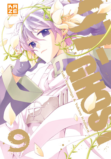 [ANIME/MANGA] 07-Ghost - Page 2 07-ghost-9-kaze