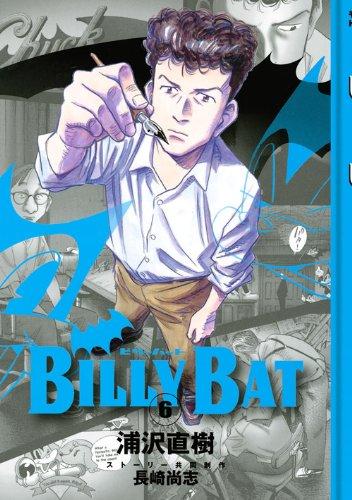 Vos mangas favoris Billy-bat-6-kodansha