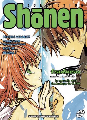 Tsubasa Reservoir Chronicle: la réédition en volumes doubles - Page 3 Shonen_07_2004