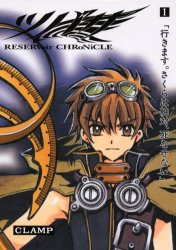 Tsubasa Reservoir Chronicle: la réédition en volumes doubles TsubasaChronicledeluxejp_01