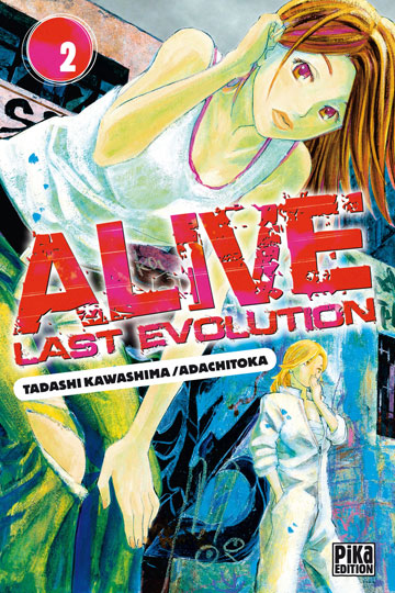 [MANGA] Alive Last Evolution (Alive - Saishuu Shinka teki Shounen) Alive_last_evo_02