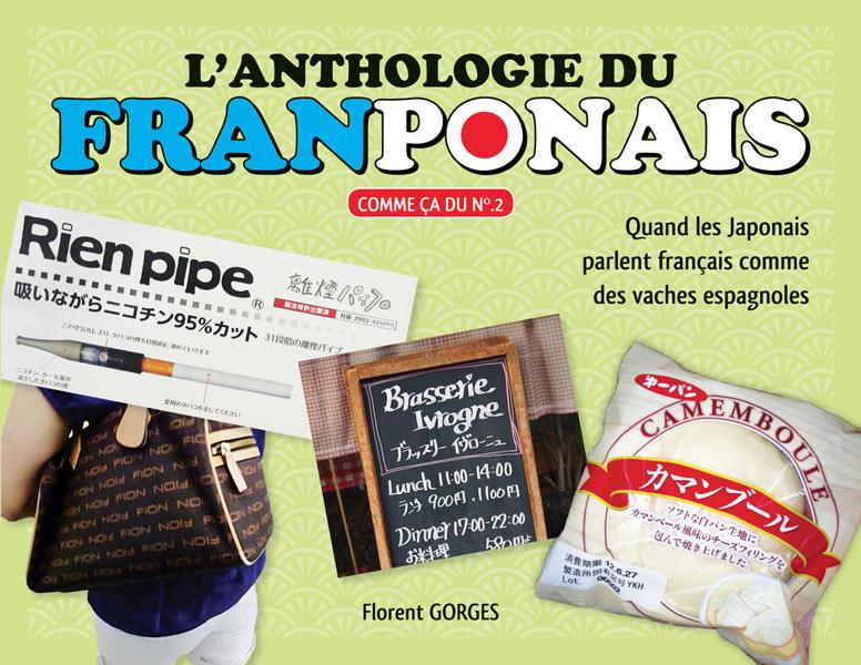 Komikku éditions Anthologie-franponais-2-komikku