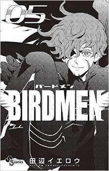 Top Oricon : bilans et classements - Page 5 Birdmen-jp-5