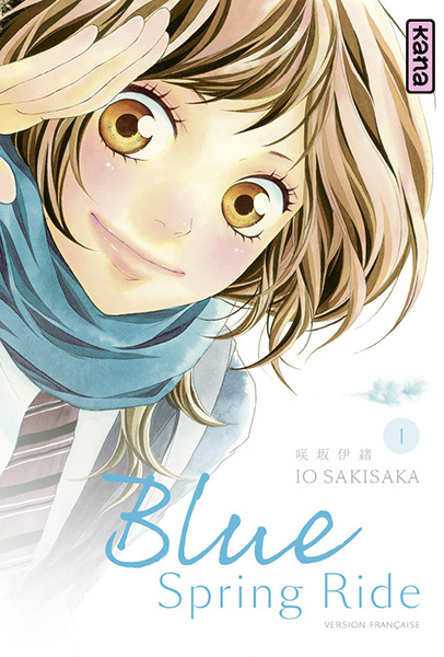 [MANGA/ANIME] Blue Spring Ride (Ao Haru Ride) Blue-spring-ride-1-kana