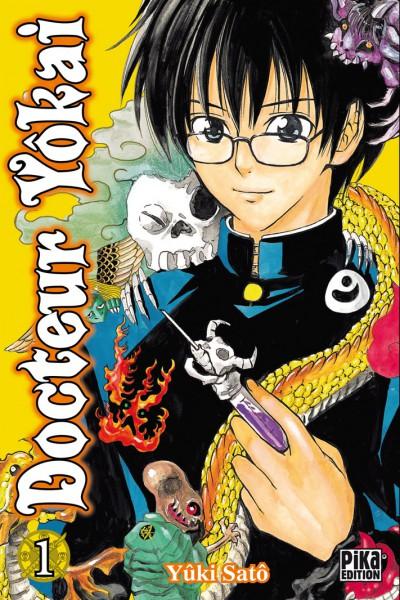[MANGA] Docteur Yôkai (Yôkai no Oisha-san) Docteur-yokai-1-pika