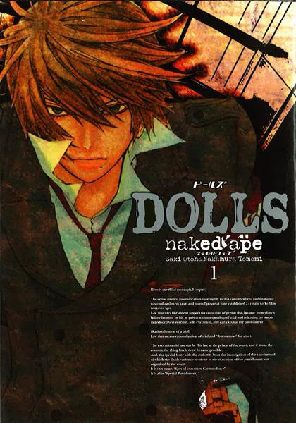 Les Licences Manga/Anime en France - Page 5 Dolls-1-ichijinsha