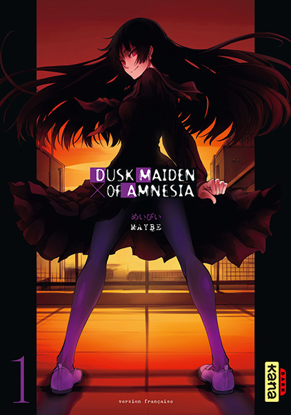 News - Quizz Dusk-maiden-of-amnesia-1-kana