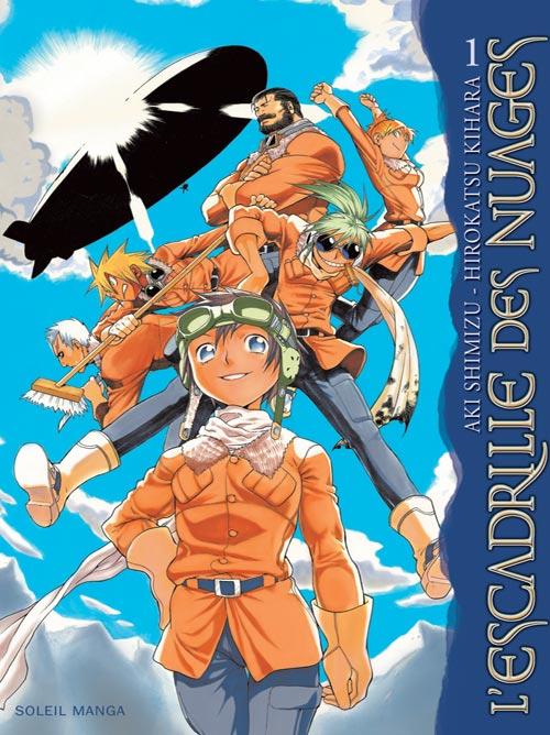 Vos couvertures de mangas préférées ? Escadrille_nuages_01
