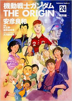 Top Oricon : bilans et classements - Page 4 Gundam-the-origin-jp-24
