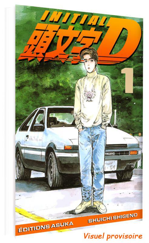 [Topic unique] Manga/Anime - Page 12 Initiald-01