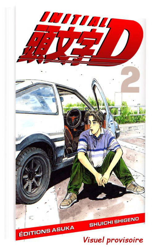 [Topic unique] Manga/Anime - Page 12 Initiald-02