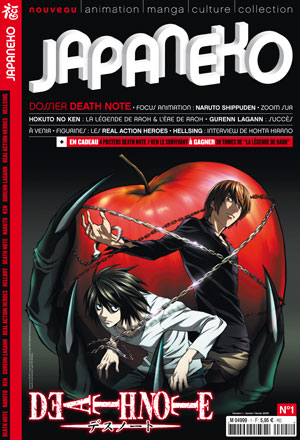 Japaneko : nouveau magazine sur la culture japonaise Japan-neko-01