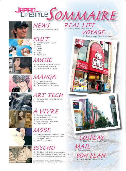 [Topic unique] Manga/Anime - Page 12 Japanstylelife-som-01