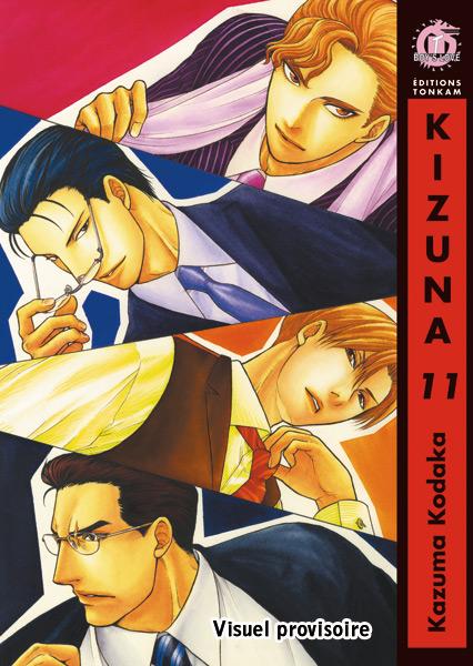 Kizuna [Yaoi] Kizuna11