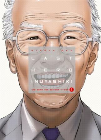 2 - Vos achats d'otaku ! (2015-2017) - Page 8 Last-hero-inuyashiki-1-ki-oon