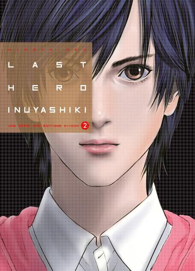 2 - Vos achats d'otaku ! (2015-2017) - Page 8 Last-hero-inuyashiki-2-ki-oon