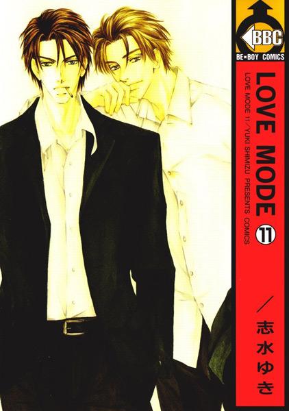 Love Mode [Yaoi] Love-mode-jp-11
