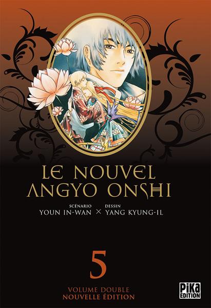 [MANGA] Le Nouvel Angyo Onshi (Shin Angyo Onshi) - Page 2 Nouvel-angyo-onshi-double-5-pika