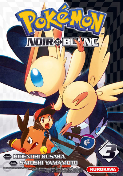 [ANIME/MANGA] Pokémon : Noir & Blanc (Pokémon : Best Wishes !) - Page 3 Pokemon-noir-et-blanc-3-kurokawa