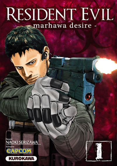 Les News Resident-evil-marhawa-desire-1-kurokawa