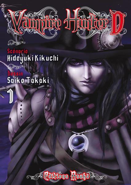 Vampire Hunter D Vampirehunter-1a