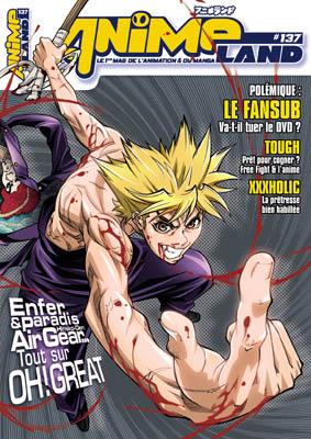 Le compteur en image - Page 6 Animeland_137