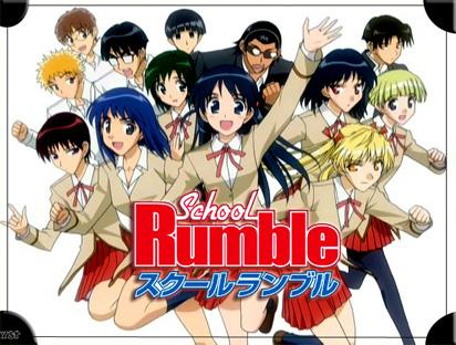 أدخل و حمل العديد من الأنمي على Mediafire + جودة فوق المتوسطة School_rumble_weprod