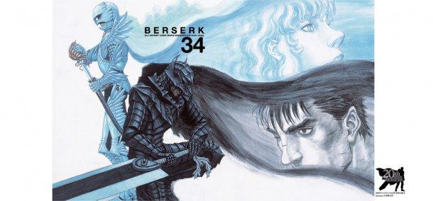 [MANGA] Berserk fête ses 20 ans News_large_berserk19