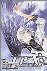 [TOP JAPON] Ventes manga du 21 au 27 septembre PcI5laeQqsf3I