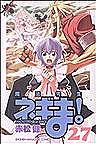 [TOP JAPON] Ventes manga du 21 au 27 septembre PcOKL7oMU5zdI