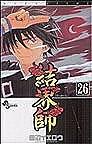[TOP JAPON] Ventes manga du 21 au 27 septembre PcSB4tsWzOIgI