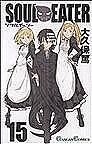 [TOP JAPON] Ventes manga du 21 au 27 septembre PcVrNbHUDSWdE