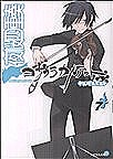 [TOP JAPON] Ventes manga du 21 au 27 septembre PczljpAXAObyI