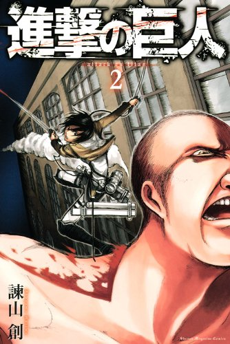 Images Shingeki No Kyojin Shingeki-no-kyojin-manga-volume-2-japonaise-44009
