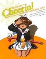 Les art-books de Clamp Ccscheeriojp1