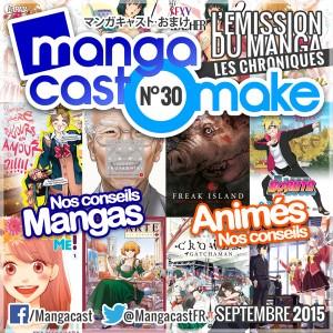 mangacast - [Podcast] Mangacast ~ 20150921_mangacast_omake_30_sept2015-600px-300x300