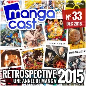 mangacast - [Podcast] Mangacast ~ 20151209_mangacast_33_dec2015-600px-300x300