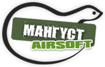 Mangoost airsoft
