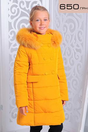Без ставки СП!!!Женская и детская верхняя одежда  от производителя MANIFIK. Без сбора ростовок. Собираем СП №3 - Страница 2 425-kopiya-kopiya