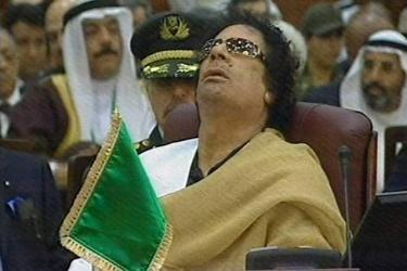 .سجل حضورك ... بصورة تعز عليك ... للبطل الشهيد القائد معمر القذافي - صفحة 23 T_458014f3-6ba3-4