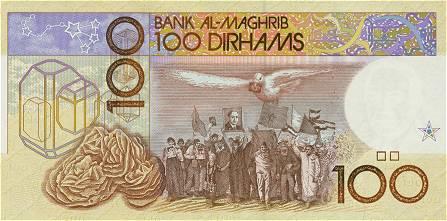 المسيرة الخضراء 100_dirham_back