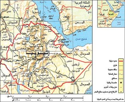 حروب مصر المتوقعة وسينايروهات الحرب نقاش - صفحة 2 Ethiopia_01b