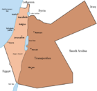 أحداث شهر مارس  140px-PalestineAndTransjordan