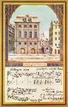أحداث شهر أبريل 100px-Leipzig_Gewandhaus_1781
