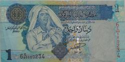 دينار ليبي 250px-Libyan_dinar_one