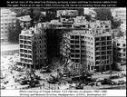 أحداث شهر أبريل 140px-BeirutEmbassyBombing