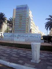 تاريخ مدينة وهران 180px-Oran_plaza_magreb_arab