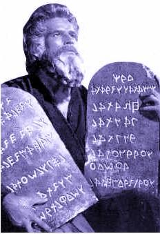 Les films bibliques Moise